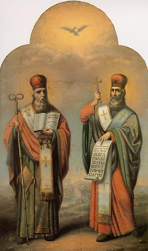Icon for Bulgarian Church in Bucharest: Saints Cyrill and Methodij