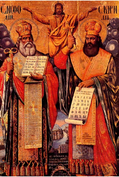 Bulgarian Orthodox Budapest Saints Cyrill and METHODIJ