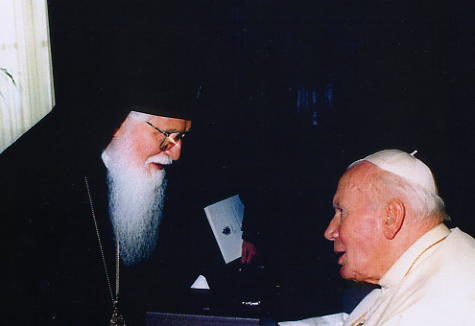 Audience with Pope JOHN PAUL II Bulgarian Orthodox Metropolitan SIMEON