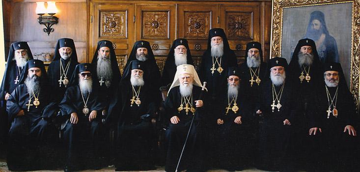 Image result for ιερά σύνοδος βουλγαριας
